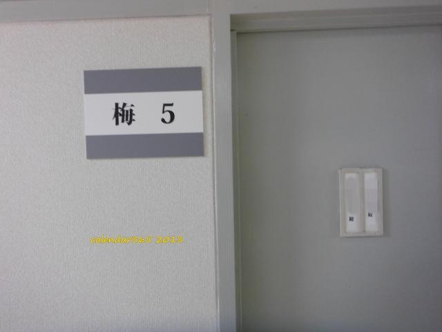 s-DSCF2897.jpg